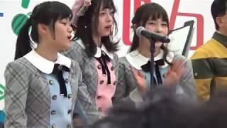 県知事と一緒にAKB48チーム8メンバーが「47の素敵な街へ」を披露 ☆イベ...