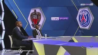 شاهد انبهار محللين قناة Bein sports في مهارات يوسف عطال في مباراته ضد باريس سان جيرمان في الدوري