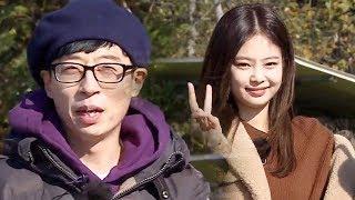 제니, 유재석 당황하게 만든 '해맑은 셀프 칭찬' @미추리 8-1000 EP03