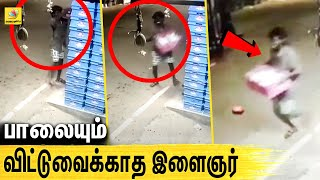 Young Man Stealing Milk Trays | CCTV Footage
