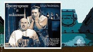Преступление и наказание (1940) Комедия.Советские фильмы онлайн