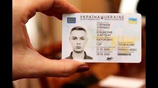 Как получить паспорт нового образца жителям Синельникового