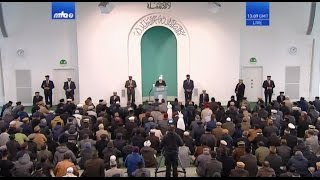 English Translation: Friday Sermon on January 27, 2017 - Islam Ahmadiyya