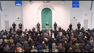English Translation: Friday Sermon on January 27, 2017 - Islam Ahmadiyya