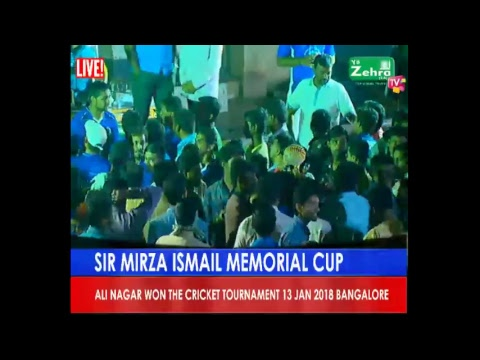 Sir Mirza Ismail Memorial Cricket Tournament at Baldwins School - Bangalore 13th Jan 2018 Saturday