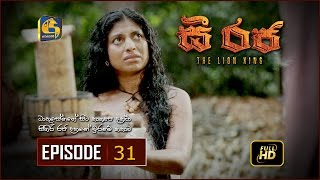 C Raja - The Lion King | Episode 31 | HD Thumbnail