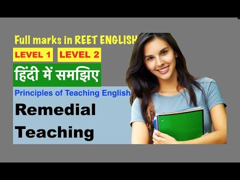 Remedial Teaching REET 2018 English,Teaching Methods, Level 1 Level 2
