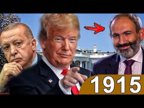 СЕНСАЦИЯ! США заставит Турцию принять Армянский...