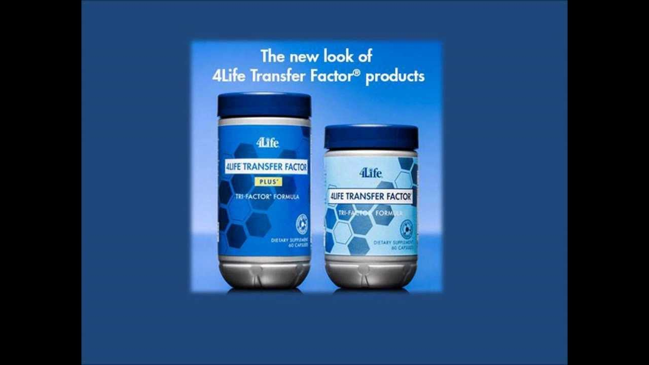 4life Transfer Factor Products In New Labels Youtube Plus