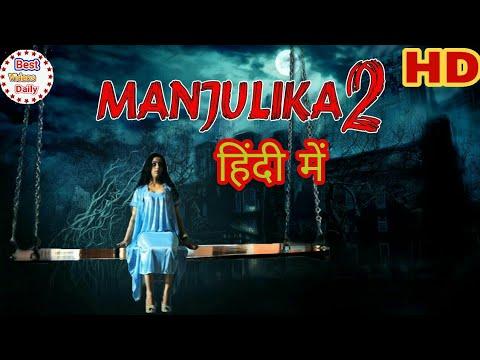 Kanchana 3 (Anando Brahma) 2018 Hindi...