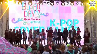 Флешмоб [Корейский фестиваль Busan day 2017 (29.07.2017)]