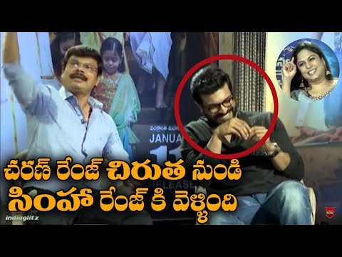 Ram Charan''s range has gone up from Chirutha to Simha: Boyapati Srinu | Vinaya Vidheya Rama