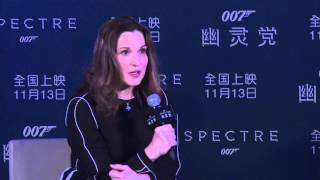 Spectre: Producer Barbara Broccoli Press Conference Soundbites in China