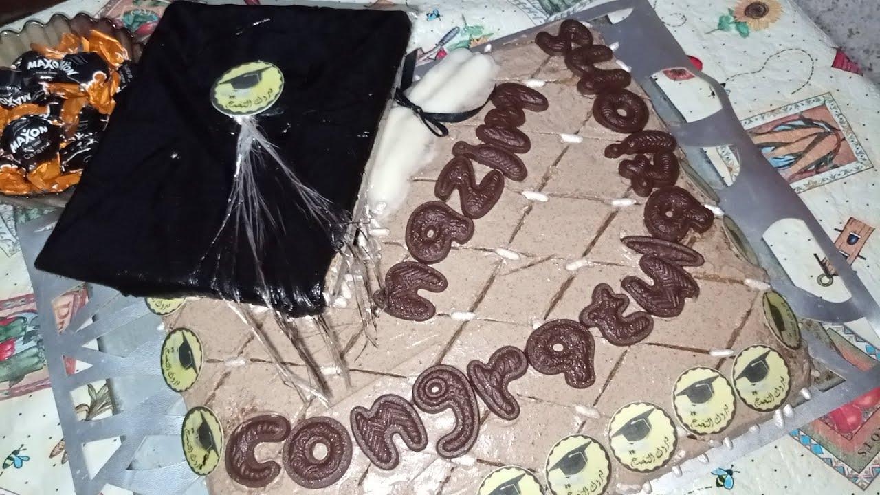 بهده الكيكة الاقتصادية الرائعة للتخرج نهني كل طلبة خريجي الجامعة  ونتمنى لهم حض سعيد في مشوارهم