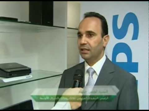 philips open offices in Riyadh on Iqra TV