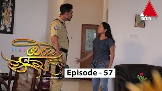 Oba Nisa - Episode 57 | 09th May 2019 Thumbnail