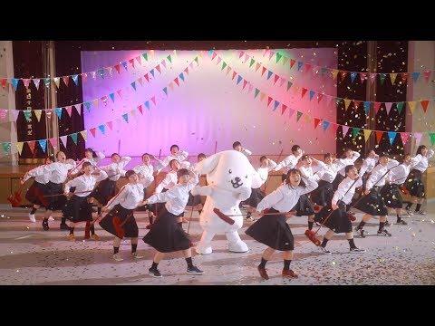 犬と高校生ダンス部の超シンクロダンス!meets 一条高校ダンス部  | ダス犬さんぽ13