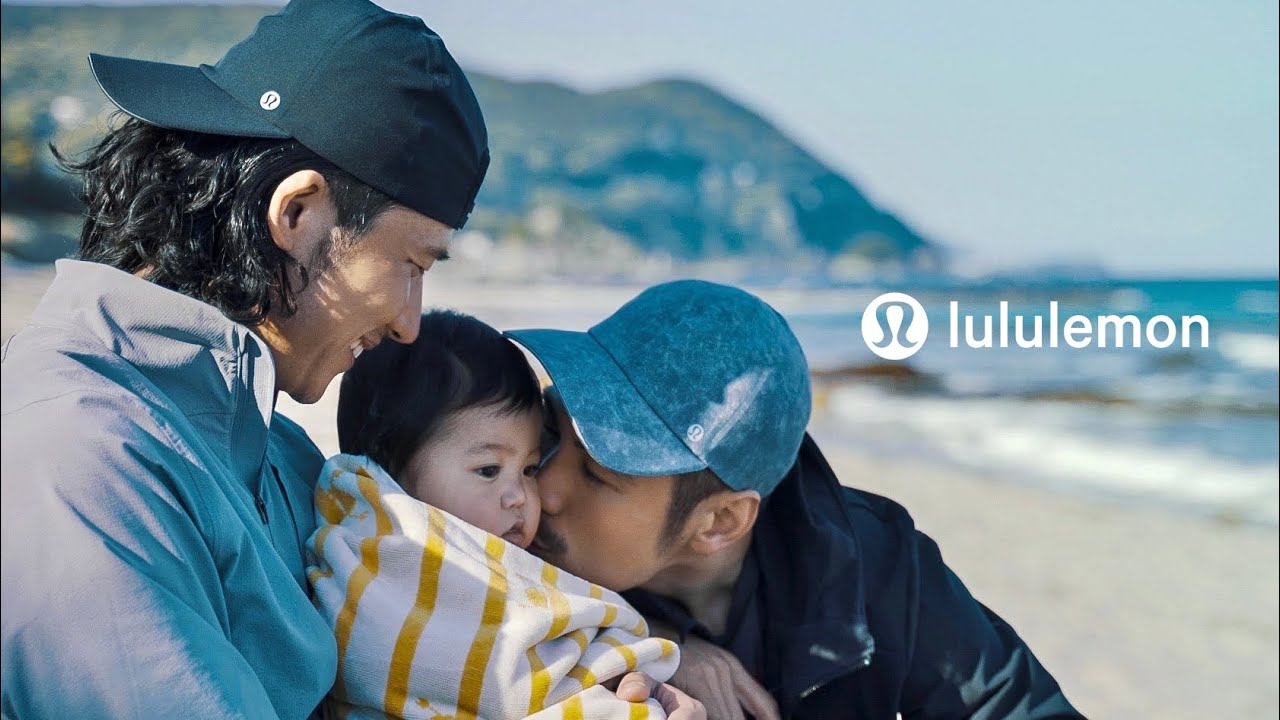 LOVE IS LIMITLESS - Lululemon -  Shiba and Koji