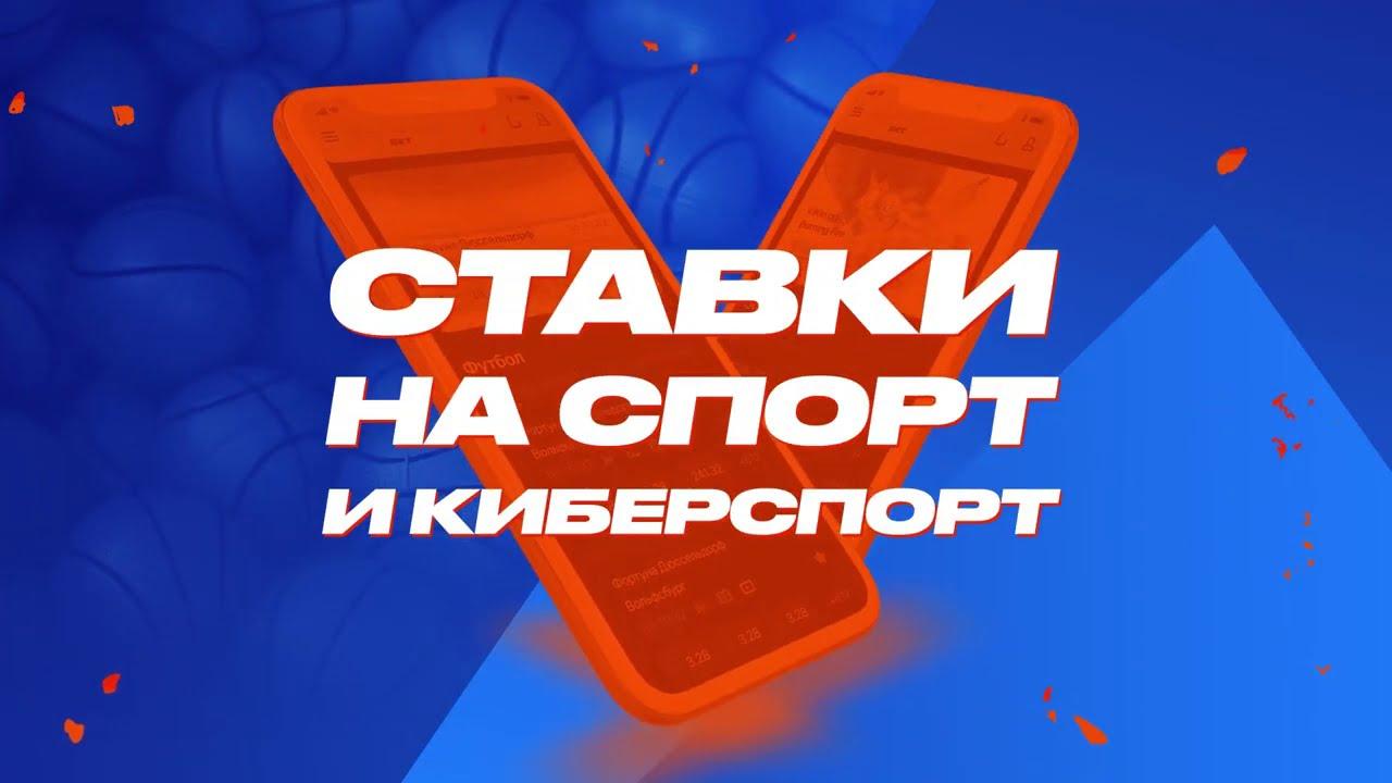Обзор букмекерской конторы Бетсити (Betcity): бонусы, линия и роспись. Отзыв от Stavkinasport.com