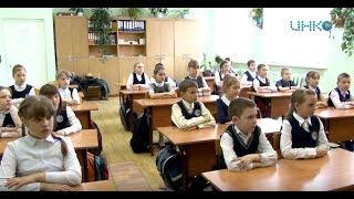 В Луховицкой школе №1 к международному дню лесов прошел урок с участием лесничих.