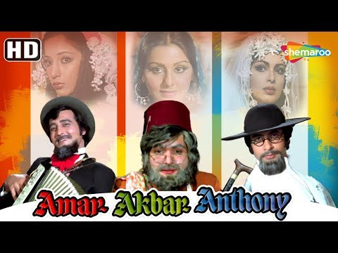 Amar Akbar Anthony HD  Hindi Full Movie  Amitabh Bachchan, Vinod Khanna, Rishi Kapoor,