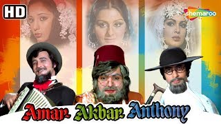 Amar Akbar Anthony (HD) - Hindi Full Movie - Amitabh Bachchan, Vinod Khanna, Rishi Kapoor,