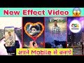 Flying  Mobile Effect video in Pitu App   How to edit Video in Pitu app   Fun Video