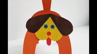 Как сделать собаку из цветной бумаги и картона своими руками. Поделки. Щенок.