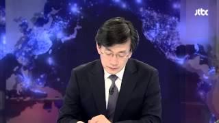 손석희 오프닝 비보에 울컥. 인터뷰 취소..