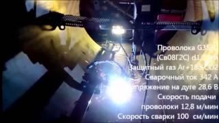 ТЕНА, Промышленное испытание сварочного трактора FLEXTRACK 45(Для сварки продольного шва цилиндрической части цистерны (обечайки) применялось оборудование в следующем..., 2014-07-24T10:37:02.000Z)