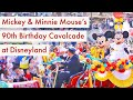 Mickey and Minnie's Birthday Cavalcade - Disneyland Resort
