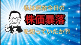 増田俊男のHP 日本語 http://chokugen.com/ 英語 http://chokugen.com/e/index.html 増田俊男の逆手で勝つ!~日本復興の為に~(ラヂオもりおか放送)...