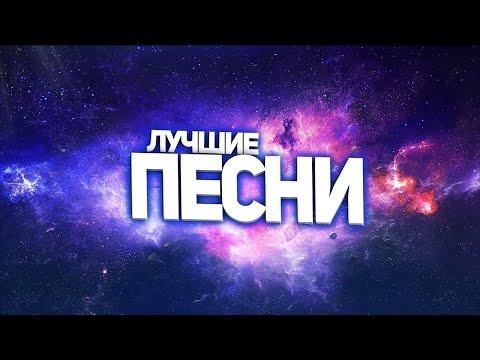 Музыка пранк из видео