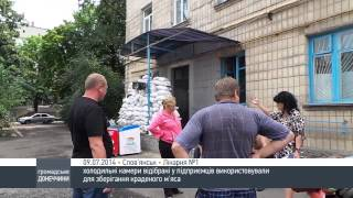 Террористы воровали мясо и холодильники в Славянске(, 2014-07-11T06:17:55.000Z)