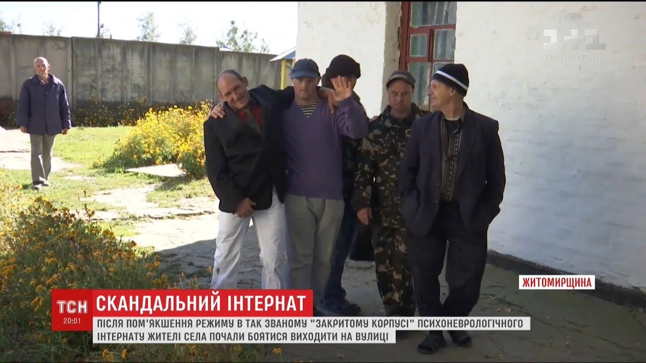 Агрессивным пациентам психбольницы разрешили гулять по селу