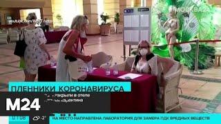 Супругов из России закрыли в отеле на Тенерифе на время карантина - Москва 24