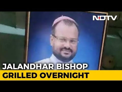 Bishop Raped Kerala Nun For 2 Years At Convent Guest Room: Cops To Court Mp3