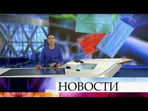 Выпуск новостей в 15:00 от 06.02.2020