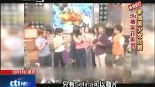 2013.12.15紀錄台灣 S.H.E女子天團 走過精采十二年