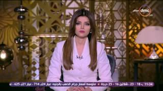 مساء dmc - محامي القتيل: المتهم إعترف بالجريمة ..