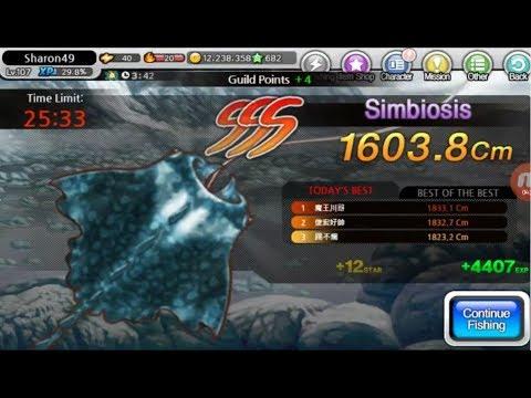 FISHING SUPERSTARS 65#: SIMBIOSIS CHALLENGE [07/08/2017]