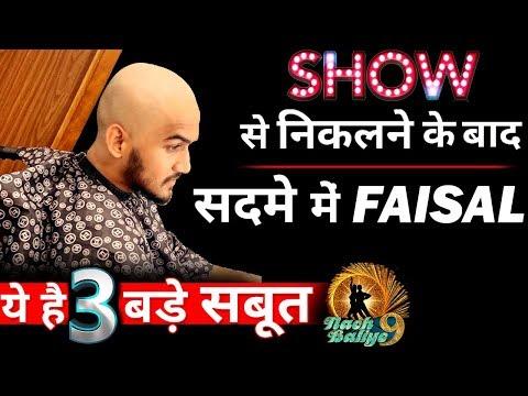 Nach Baliye 9: Faisal Khan in deep shock, goes bald after quitting the show !