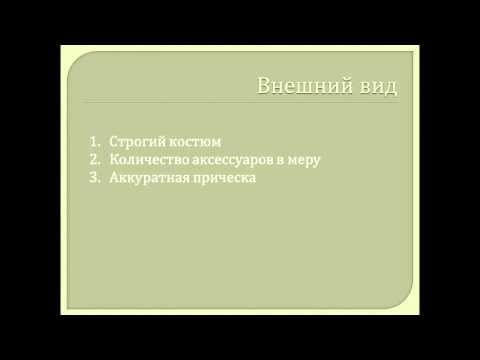 Курсы во Владимире: обучение от профессионалов!