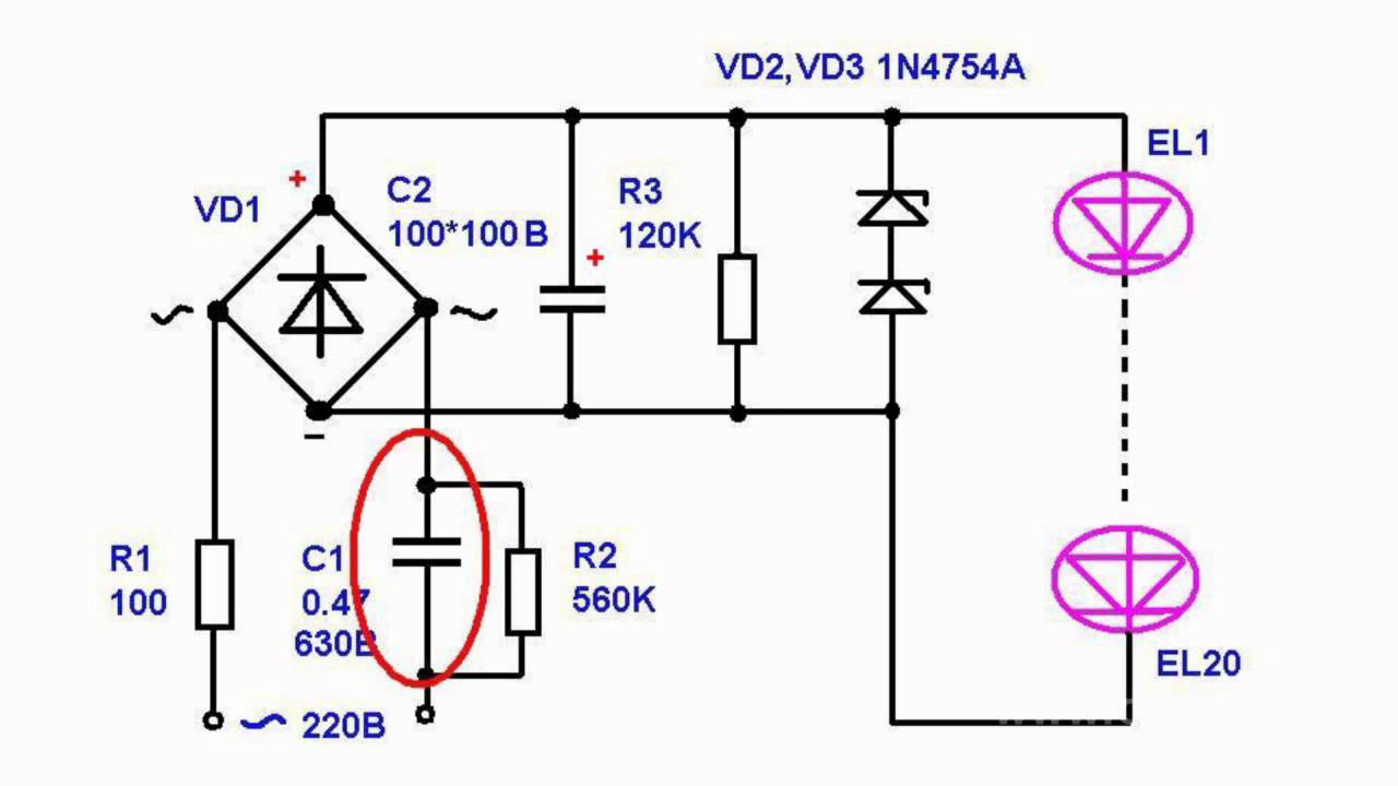simple power supply circuits for led lamps youtube philips led light bulb schematic led bulb diagram [ 1280 x 720 Pixel ]