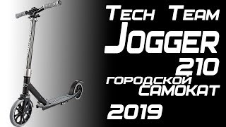 самокат Tech Team TT Giro обзор