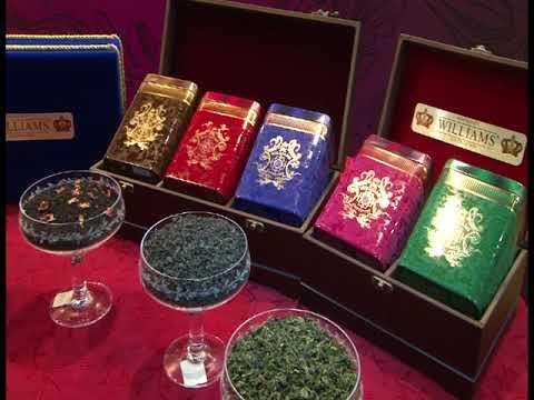 Цейлонский чай WILLIAMS! Влюбляйтесь! Рекламный ролик