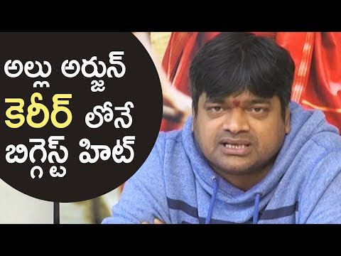 Thumbnail: DJ Duvvada Jagannadham Is Biggest Blockbuster In Allu Arjun's Career Says Harish Shankar |TFPC
