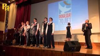 Гала концерт,  к 70-ой годовщине  Дня Победы часть 1 12/05/15