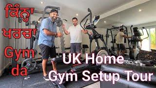 UK Home GYM Set Up | Punjabiyan di Gym In England | Punjabi in UK