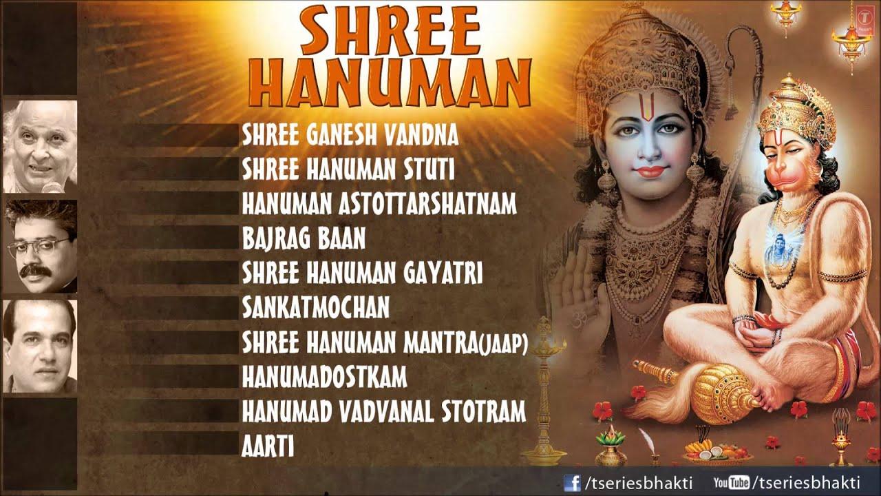 Download Shri Hanuman Ji Ki Aarti (Hanuman Aarti) Free Mp3